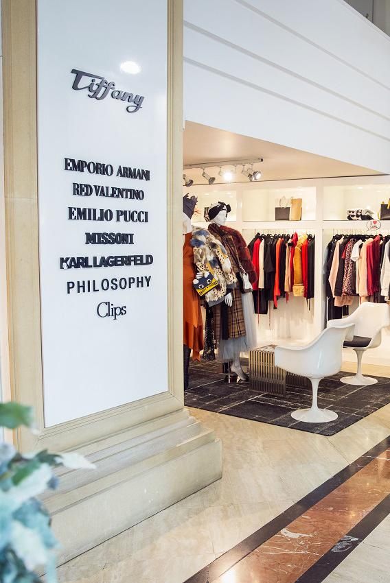 Tiffany_nicosia_store_2